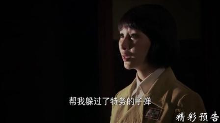 《地下地上之大陆小岛》10集预告片