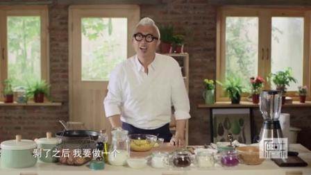 《原味》番外 原味厨房17 玉米浓汤