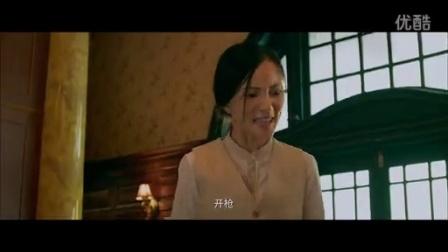 《消失的凶手》前导预告片