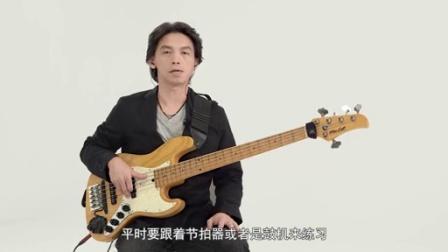 牛班明星音乐教室 第一季 邱培荣《千年之恋》贝斯演奏技巧