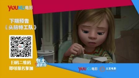 优酷土豆观影会:魔镜3D国产良心恐怖片终于来了?