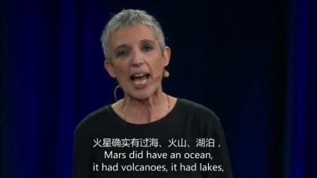 娜塔莉·卡布罗尔:火星为何有可能保留了生命起源的秘密