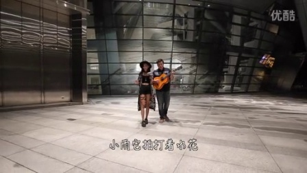 吉他弹唱 滴答(本期搭档:小爱【张含溪】)