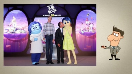 噼里啪啦 2015 《头脑特工队》发布会 导演:我们把皮克斯老大看哭了
