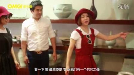 OMG噢买咖 带你领略古现代韩流的灵感撞击