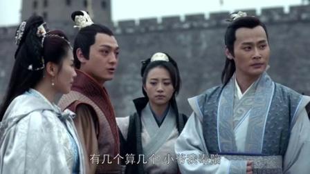 琅琊榜 穆霓凰 刘涛cut 第19集