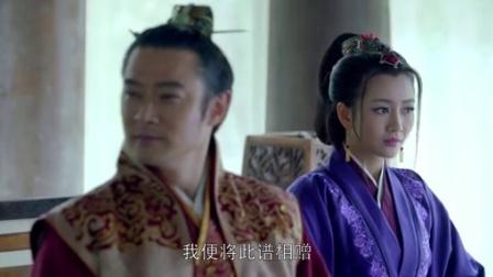 琅琊榜 穆霓凰 刘涛cut 第17集