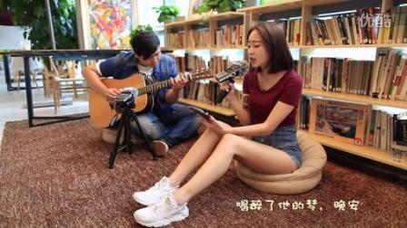 吉他弹唱 南山南(本期搭档:孙小猴)
