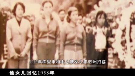 38《守望》南京电视台《战鹰》系列微纪录片纪念中国人民抗日战争暨世界人民反法西斯战争胜利70周年
