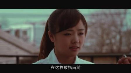 愛情CEO第1集 戀愛專家古法傳授 必殺把妹術