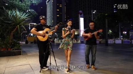 吉他弹唱 真的爱你(本期搭档:丹妮、黄永明)