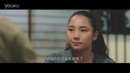 《澄沙之味》台版中文预告