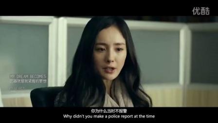 鹿晗《我是证人》主题曲MV《勋章》