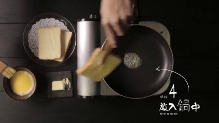 火腿三明治 40