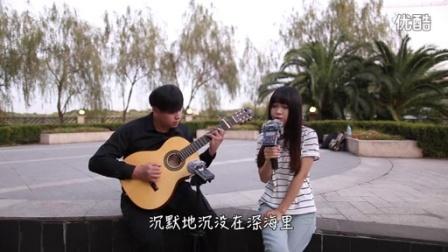 吉他弹唱 默(本期搭档:Amylee)