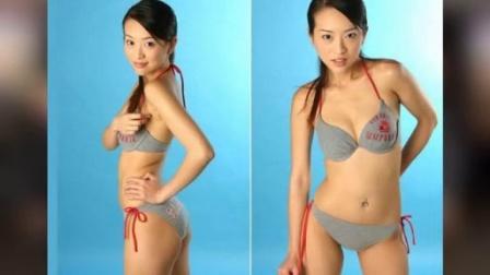 娱闻第一速递 2015 10月 港艳星林雅诗控诉遭丈夫虐待 称5年没有同房 151020