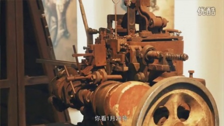 致敬钢铁炼成之旅(二) 定格·历史的印迹 08