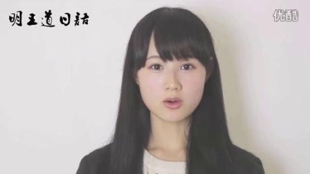 日语零基础:超有趣日语五十音入门课 第一季 日语50音图:第2行学习课