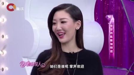 美丽俏佳人 重庆卫视  2015 给你的肌肤加特技 神奇抗衰老产品大推荐