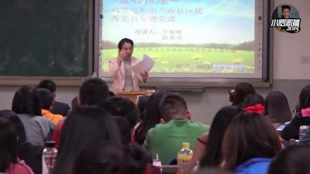 《小罗恶搞》小罗装老师大闹学校