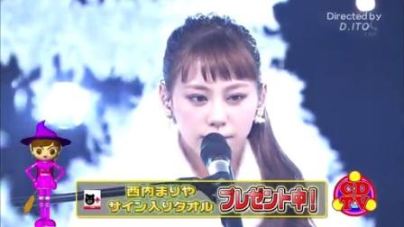 [LIVE]西内まりや - Save me CDTV 2015.10.24