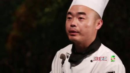 厨王争霸 2015 芝士焗土豆泥 151030 厨王争霸