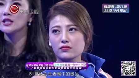 萌妹表白型男同吃炸鸡 20151031