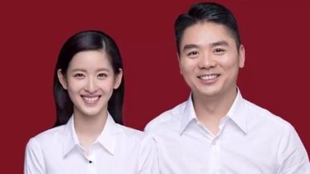 章泽天承认婚礼前怀孕 刘强东霸道示爱 151101