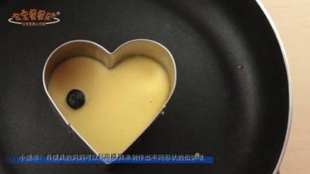宝宝餐餐见 2015 零失败的超简单早餐 蓝莓松饼 41