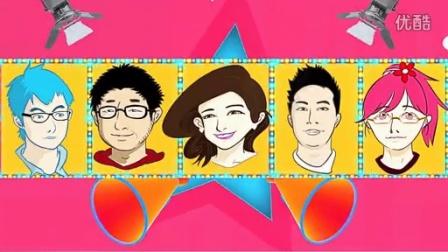 全娱乐早扒点 2015 11月 《中国电视好演员》树立演员新标准 黄宏 郭晓冬等众星出席 151103