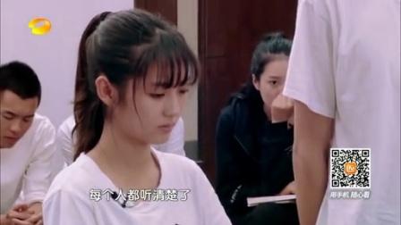 英语零基础 佟大为发飙骂哭邢菲 151107 一年级·大学季