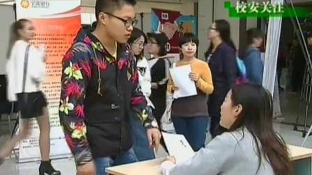 江苏校园安全报告 2015 江苏校园安全报告