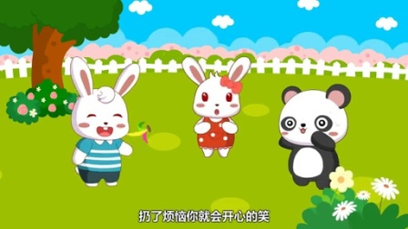 兔小贝儿歌  幸福岛(含歌词)