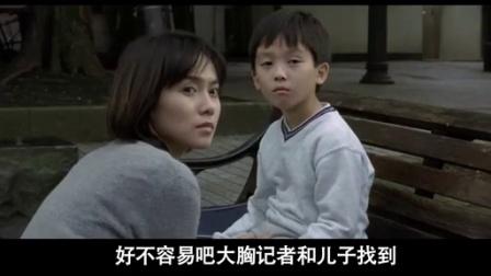 《萌眼看重口》08期:萌迪迪携贞子妹妹虐狗来袭