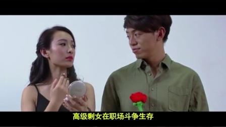 大咖剧星 2015 《剩者为王》舒淇彭于晏上演一夜惊情