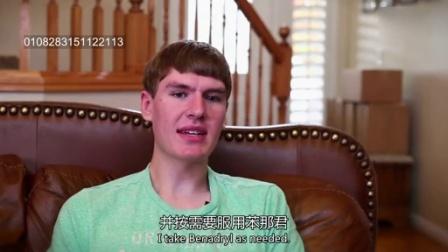 0805 食物过敏 男孩因罕见疾病两年没吃饭