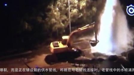 [友料] 挖掘机洗车哪家强 大连马路惊现10米水柱