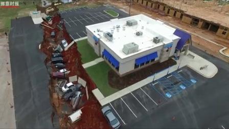 美国一餐厅停车场突现地裂 或因水管问题