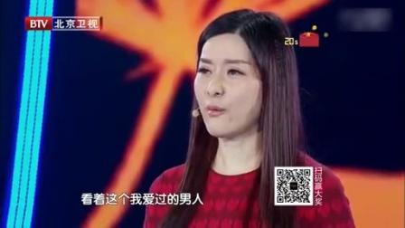 """""""90后马云""""创业终逆袭 20151107"""