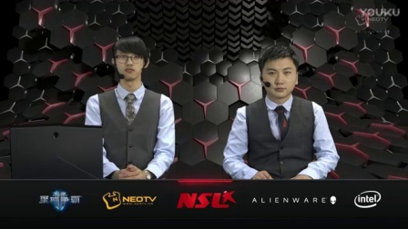 NSL2017星际2战队联赛 leifeng vs SoloAsR