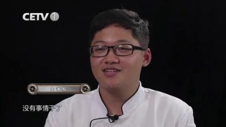 少年工匠 广东省贸易职业技术学校 西式面点专业
