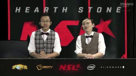 NSL2017炉石传说 ahqdogggg vs ahqweifu 上