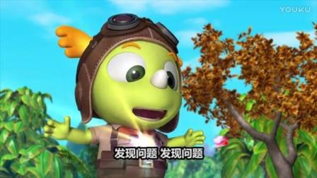 奇奇探险队 第四十三集  最可怕的植物