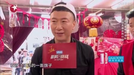 张艺兴变人肉轮盘 湿身pk小猪球技 170723