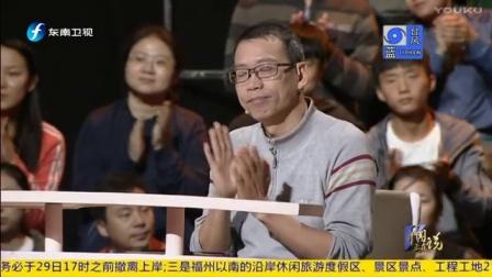 中国正在说 第一季 消除贫困 一个国家的承诺 专家支招治支出型贫困