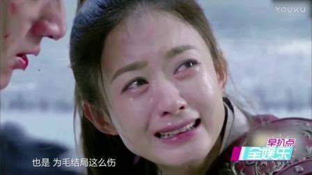 <楚乔传>被删剧情曝光 20170803