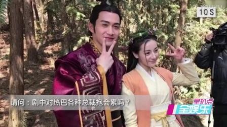 胡彦斌拒绝与郑爽复合 20170821