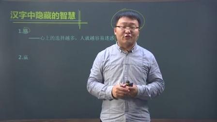 油菜花教育六年级语文 上册 01 汉字字形的演变和字义的变化 汉字字形的演变和字义的变化