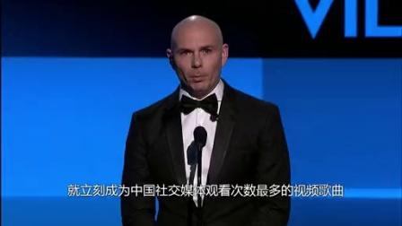 优酷助力《小苹果》问鼎第42届全美音乐大奖