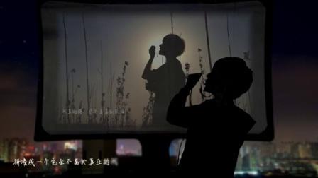 11.26剪影姐两周年纪念日,深情献唱《夜夜夜夜》听哭